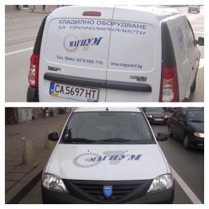 Облепяне на коли – рекламни надписи