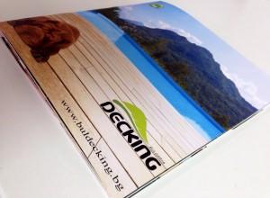 Печат на брошури, http://crops.bg
