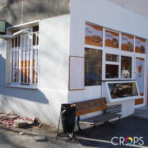 Реклама за магазин www.crops.bg