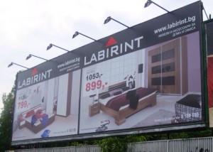 Банери, транспаранти, билбордове
