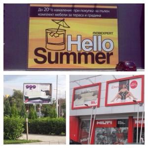 Билбордове и мегабордове – външна реклама