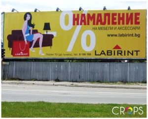 Реклама от винил
