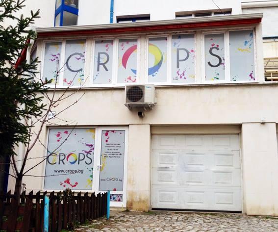 Рекламни витрини www.crops.bg