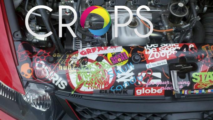 Лепенки за коли под капака www.crops.bg