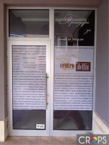 Перфорирано фолио за витрини