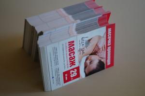 Рекламни листовки дизайн и печат