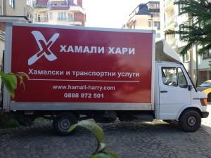 Реклами за коли и камиони