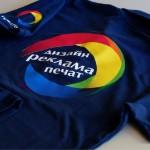 Печат върху фирмени тениски