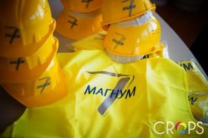 Работни облекла с лого