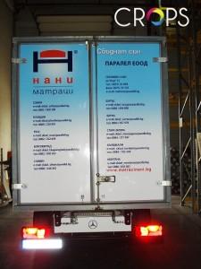 Стикери за камиони