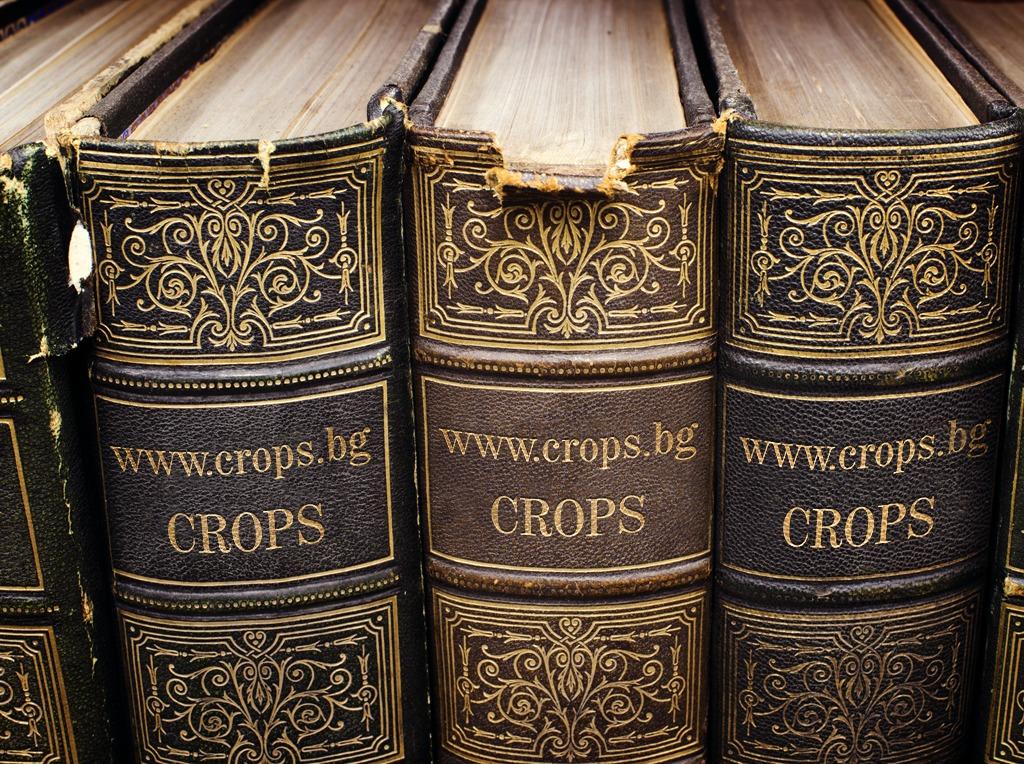 Книги www.crops.bg
