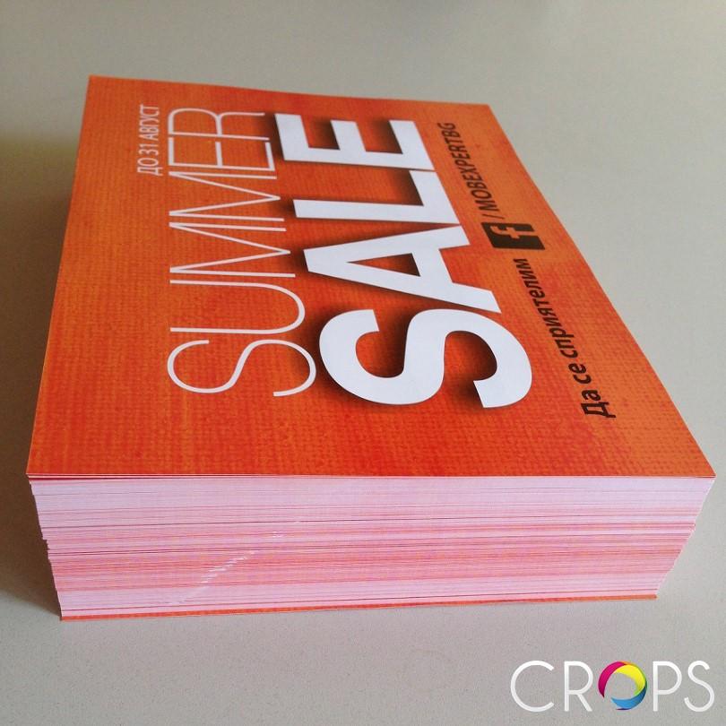 Флаери www.crops.bg