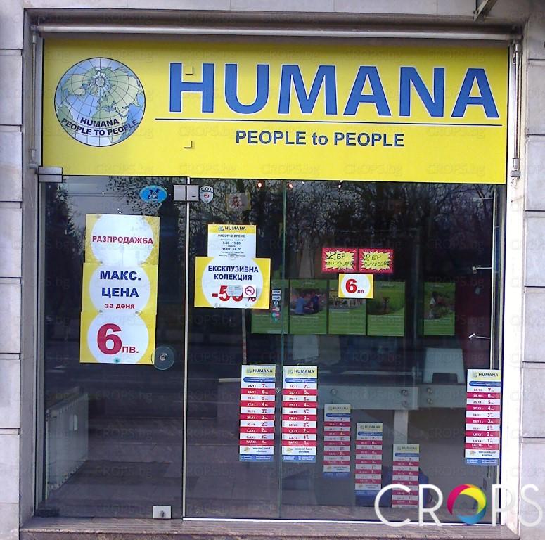 Стикери за витрини и прозорци www.crops.bg