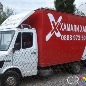 Рекламни стикери за камиони www.crops.bg