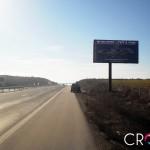 Наем и печат на билборд