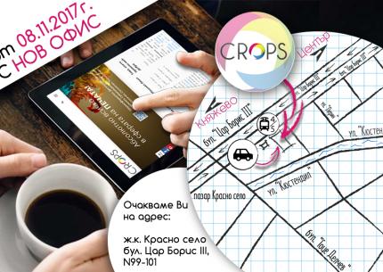 crops_new_address2