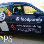 """Рекламно фолио за автомобили на """"FoodPanda"""""""