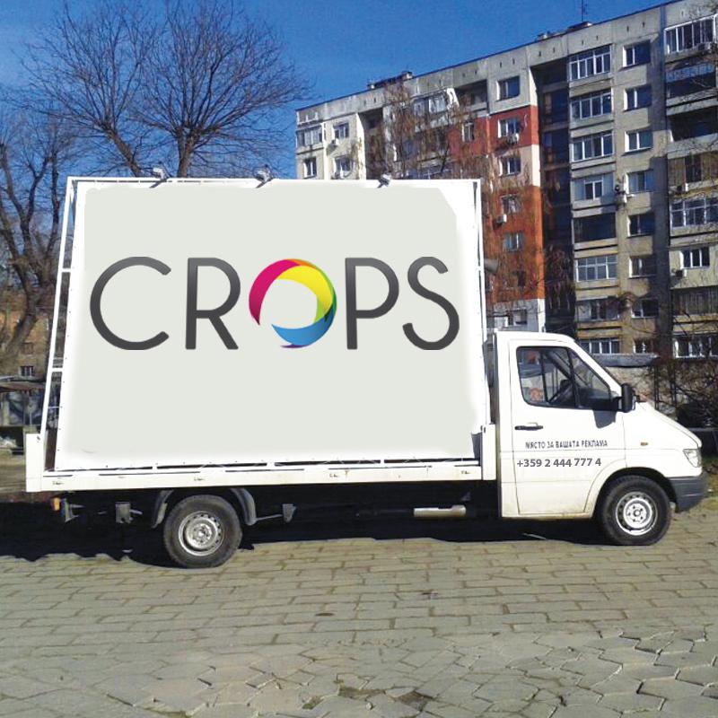 Рекламен камион