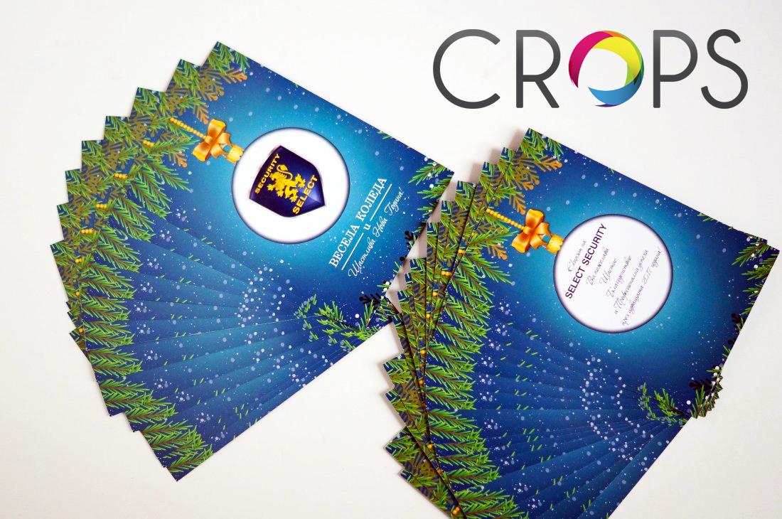 Дизайн и печат на коледни картички с пожелания