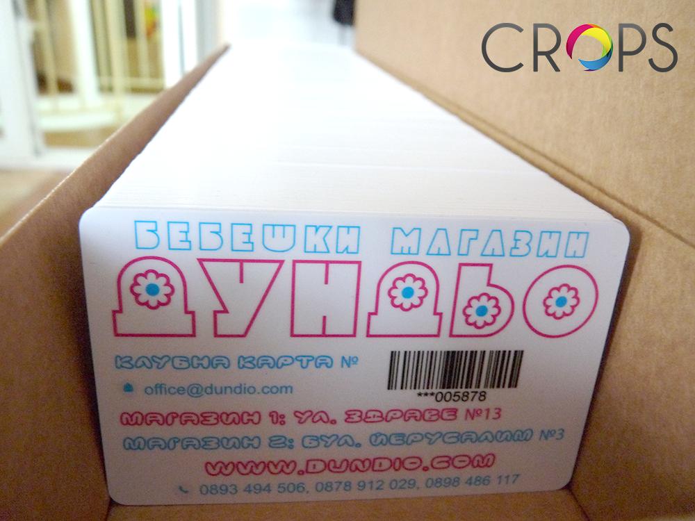 Изработка на VIP карти, http://crops.bg/