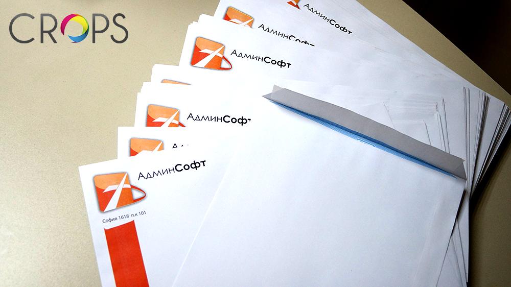 Пощенски пликове с печат, http://crops.bg/