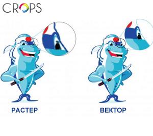 Векторизиране на лого, http://crops.bg/