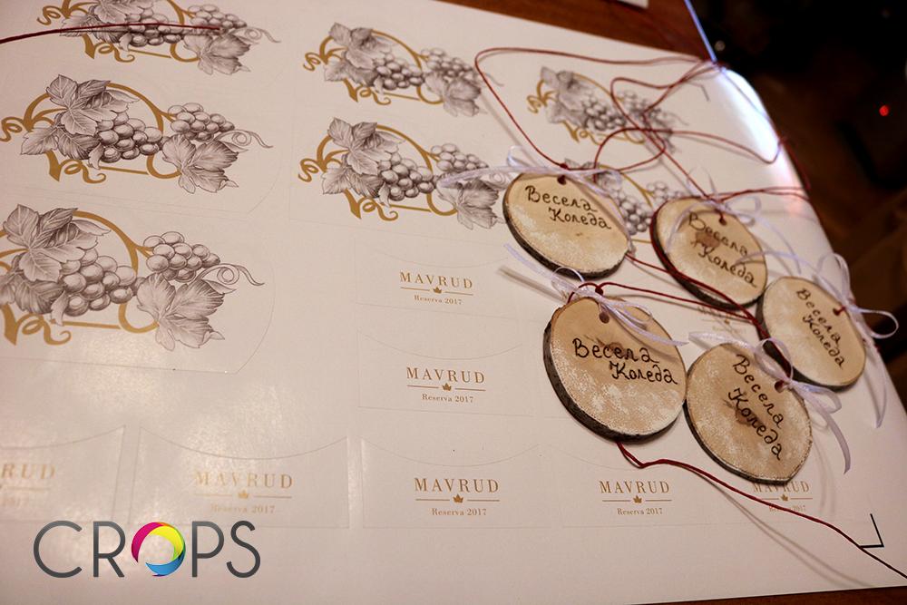 Дизайн и печат на етикети за вино, http://crops.bg/
