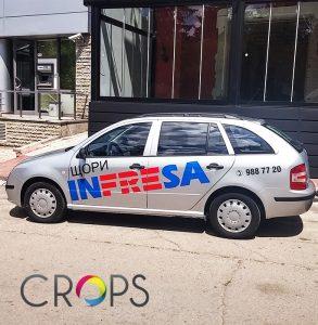 Рекламни надписи за коли, http://crops.bg/