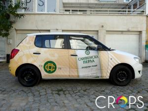Автомобилни надписи, http://crops.bg/