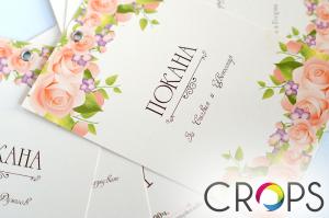Изработка на сватбени покани, http://crops.bg/