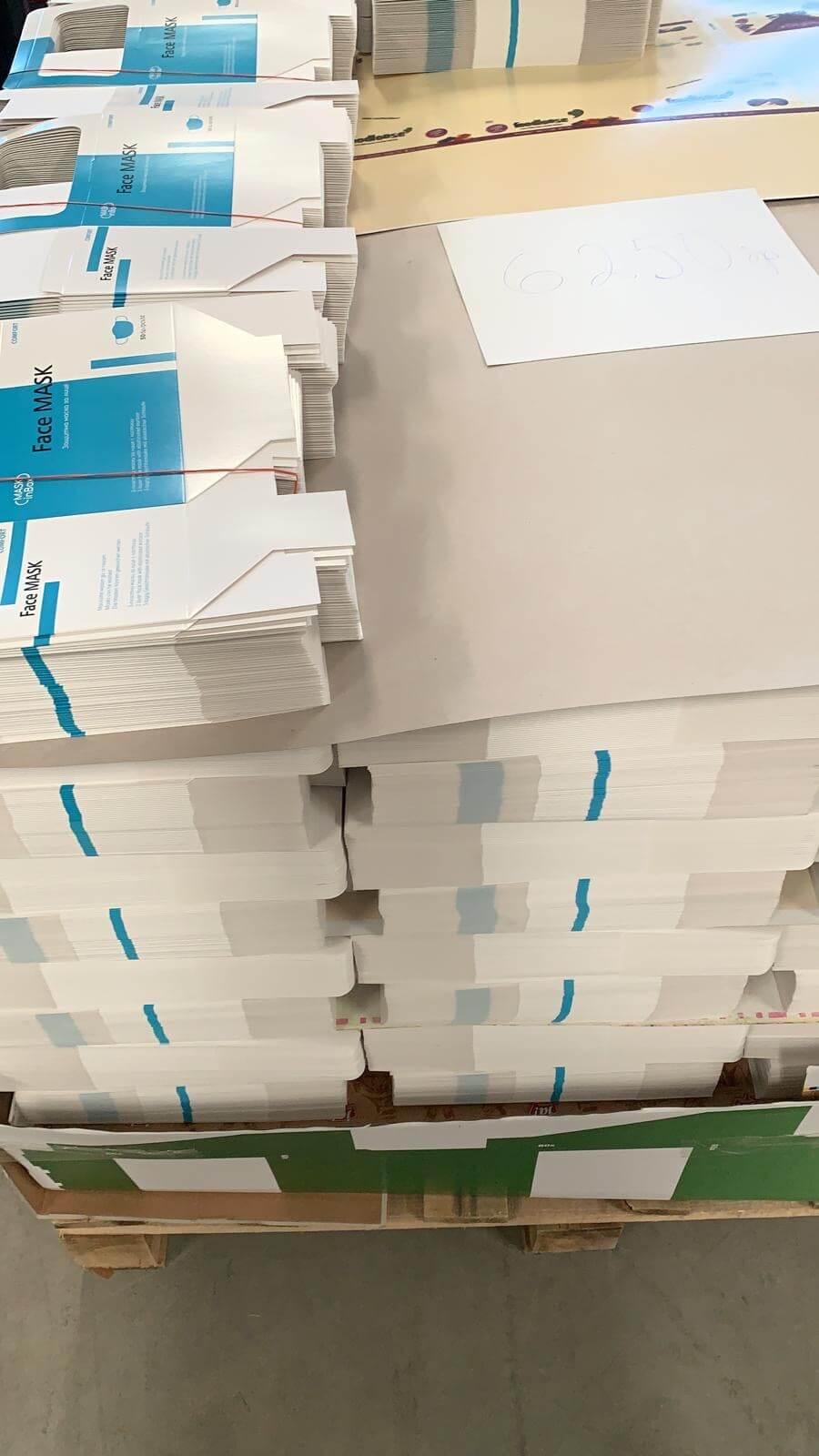 Картонени кутии за предпазни маски