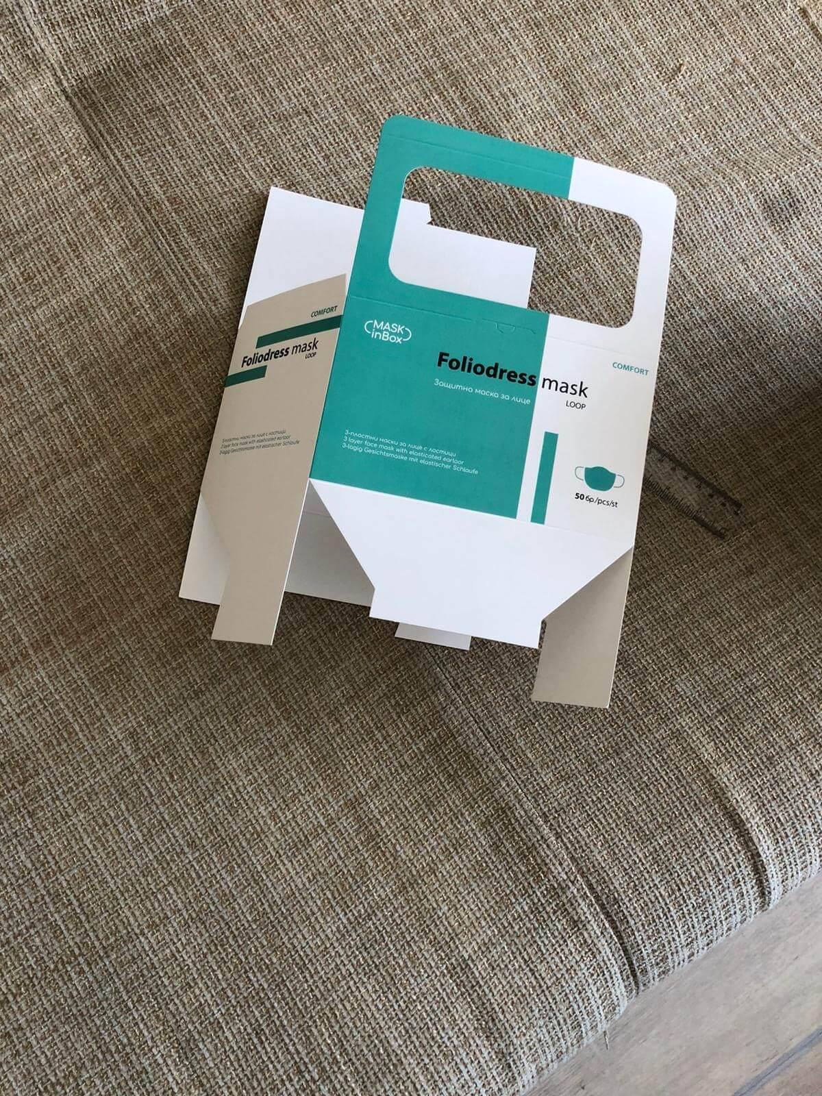 Кутия за маски